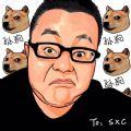 带带大师兄孙笑川表情包图片分享下载 v1.0