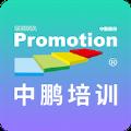 中鹏教育安卓版app官方下载 v1.0