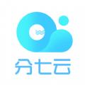 分七云贷款官方版app下载 v2.2.0