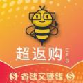 超返购app官方版下载安装 v1.0
