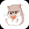 仓鼠阅读最新版软件app下载 v1.3.0