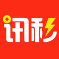 讯秒商城借款app手机版下载 v1.0.0