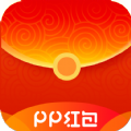 pp红包安卓官方版app下载 v6.1