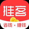 苏宁推客app下载安装 v3.7.2