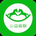 小马微联app官方手机版下载 v1.0.39