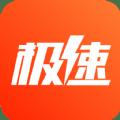 极速花花app官方版下载 v2.0