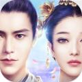 天盛长歌手游官网最新版 v1.0.18.1157