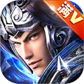 赵子龙传奇官网正版手机游戏 v2.23.2
