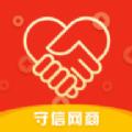 守信钱包贷款官方版app下载 v1.0