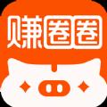 赚圈圈商城app官方下载 v1.0.0