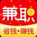 兼职返利联盟app软件下载 v1.0.0