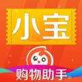 省钱小宝安卓版app下载 v2.5.0