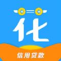 信用花花官方app下载手机版 v1.0