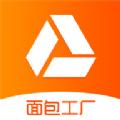 面包工厂借贷官方版app下载 V1.1.0
