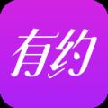 工厂有约app安卓版下载 v1.6