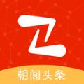 朝文头条app官方手机版 v1.2.85