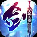 一剑斩仙官方网站下载游戏 v1.6.23