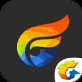 掌上wegame官方app手机版下载 v3.4.0.103