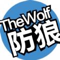 女生防狼定位神器下载软件app手机版 v1.0
