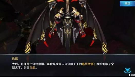 王者荣耀元歌故事里的黑衣人是谁 元歌故事里的黑衣人介绍[多图]
