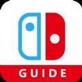 switch助手app下载 v1.0