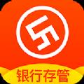 乐钱理财app官方版下载 v2.1.3