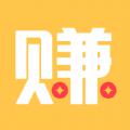 钱二哥赚钱软件手机版app下载 v1.0.0