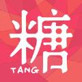 糖衣社区app手机版下载 v1.0.0