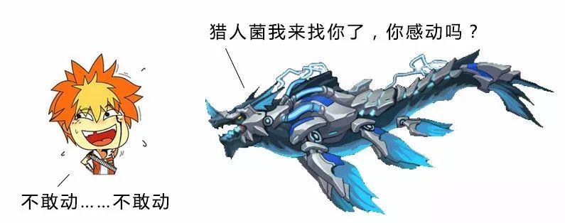 """时空猎人7月11日更新公告 新版本""""魔神之战""""火爆开启![多图]"""