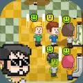 狂热男厕模拟器游戏安卓中文版下载 v1.1.1