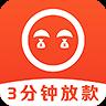 豆豆钱闪电贷官方版app下载 v1.0.1