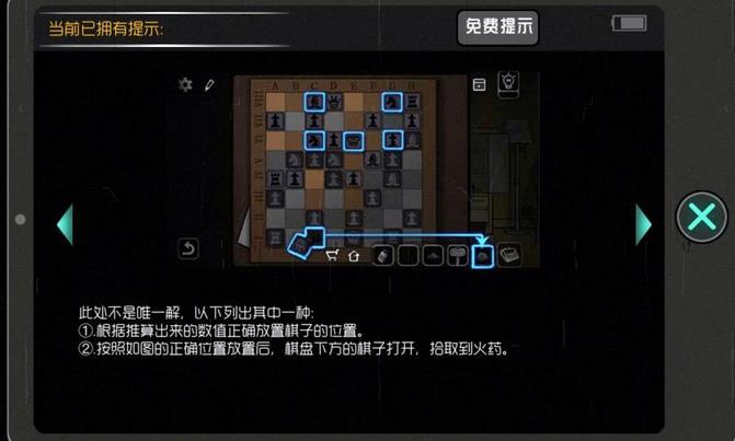 奇异侦探象棋攻略 火药获取技巧详解[多图]