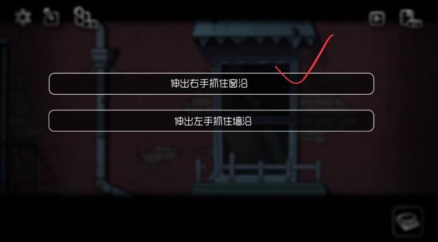奇异侦探第四关攻略 卧室篇图文通关教程[多图]