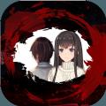 出逃绝命夜游戏官方最新版 v1.0
