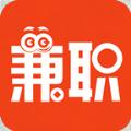 兼职呗赚钱app下载手机版 v2.0.1