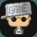 我要做游戏安卓正版游戏 v0.1.3