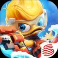 反斗海战网易苹果IOS版下载安装 v1.0.5