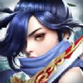 铁血江湖iOS版