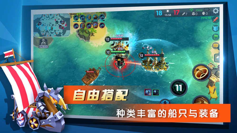 BOOM海战攻略大全 新手玩法技巧汇总[多图]