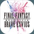 最终幻想勇气启示录游戏官方安卓版 v1.0