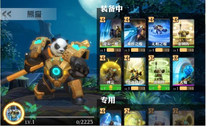 魂武边缘迷阵熊猫攻略 国服第一熊猫攻略[多图]