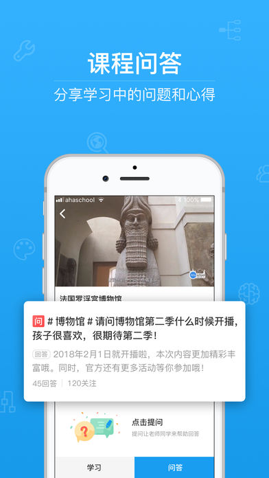 中国禁毒网登录入口图3