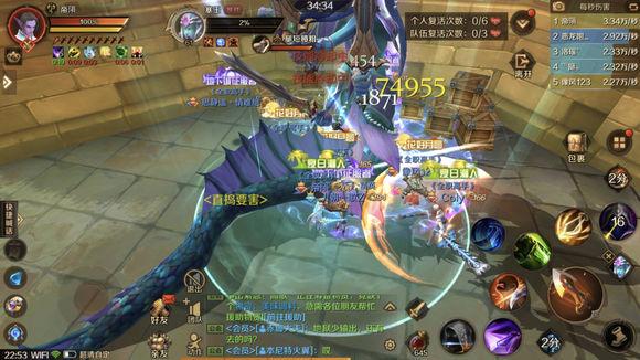 万王之王3D9月28日更新公告 新增60级勇士执照玩法[多图]