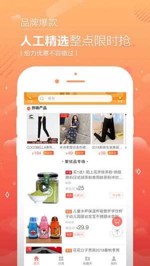 购物日记app图2
