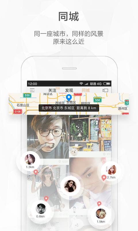 快手2019最新官方版本app下载图片3
