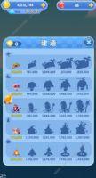 全民岛主1-5级岛升星所需金币攻略图片8