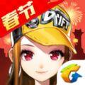 腾讯掌上QQ飞车官方网站手机版下载 v1.11.0.13274