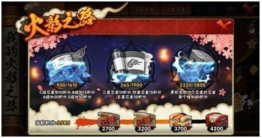 火影忍者手游3周年活动大全 2019周年庆活动[多图]