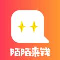 陌陌来钱贷款官方入口app下载 v1.0