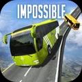 不可能的巴士模拟器手机版
